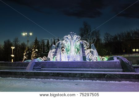 Fountain In  With New Year's Illumination