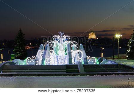 Fountain With New Year's Illumination