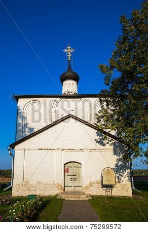 Church Of Saints Boris And Gleb. Built In 1152. Kideksha. Russia