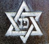 Постер, плакат: Звезда Давида