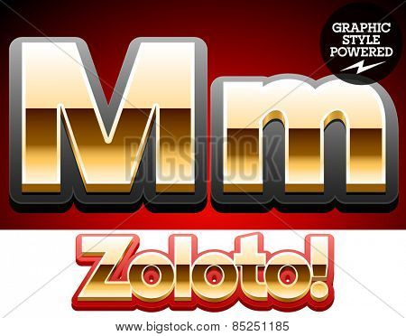 Vector set of classic 3D golden glossy font with black mat border. Optional different styles. Letter M