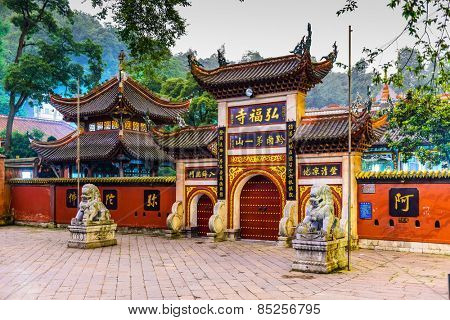 GUIYANG, CHINA - JUNE 5, 2014: Hongfu Temple on Qianling Hill. The temple dates from 1667.