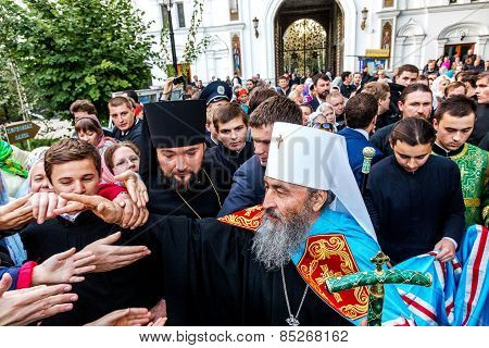 Odessa, Ukraine - September 29: First Visit Of The Rector Of The Ukrainian Orthodox Church Onufry, M