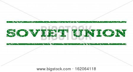 Soviet Union watermark stamp. Text caption between horizontal parallel lines with grunge design style. Rubber seal stamp with dust texture. Vector green color ink imprint on a white background.