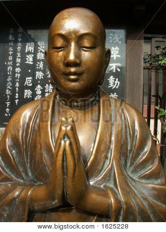Religious Statue @ Tokyo Temple