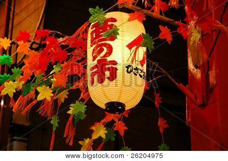Japanese lantern at night in Asakusa, Tokyo