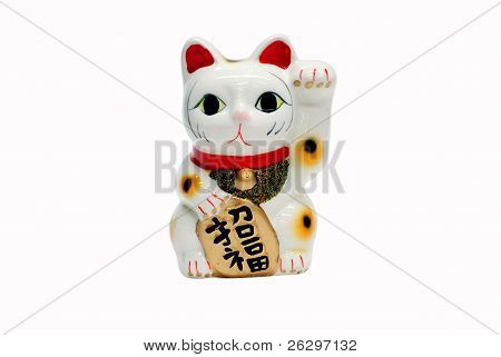 Cat acenando do Japão