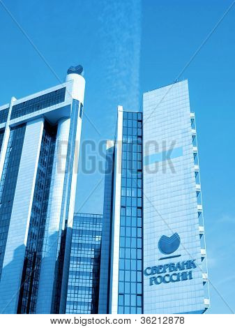 Building Of Savings Bank Of Russia - Sberbank Of Russia