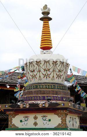 Tibrtian Stupa