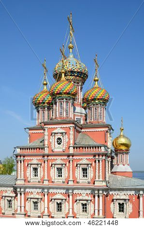 Cupolas Of Russian Orthodox Church