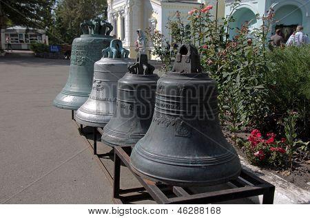 Ancient bells