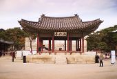 Seoul-south Korea- October 24 :tourist Visit At Emperor Palace Gyeongbokgung