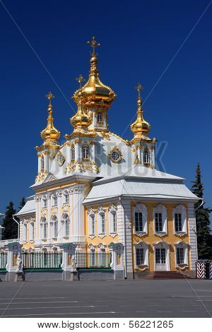 ornate dome in petrodvorets saint-petersburg Russia