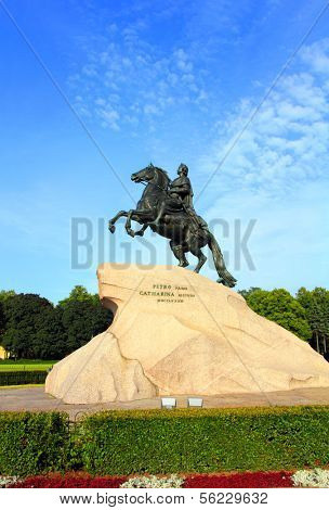 Peter 1 monument in Saint-petersburg Russia