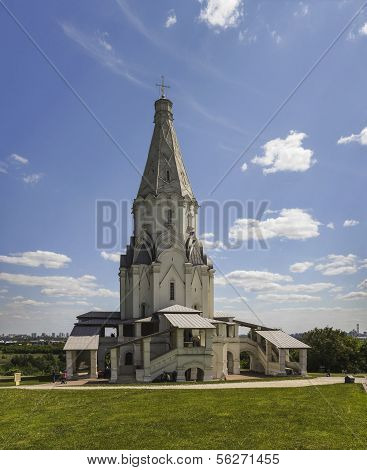 Church Of The Ascension, Kolomna.