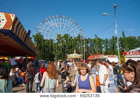 People Resting In Vdnkh Amusement Park