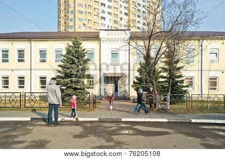 City Reutov. Building Of The School Built In 1888