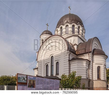 Restoration Of An Orthodox Church In Kiev