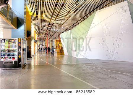 Koltsovo Airport Lounge