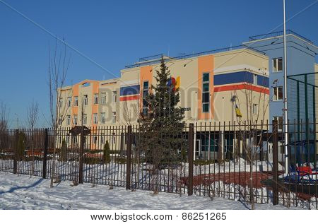 KIEV, UKRAINE -FEB 17, 2015: Modern school building at winter .February 17, 2015 Kiev, Ukraine