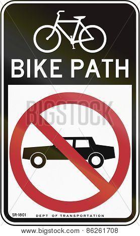 Bike Path - No Cars