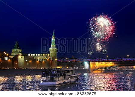 Firework In Moscow, Russia