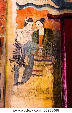 Love Whispering Mural