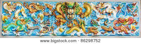 Chinese Mosaic