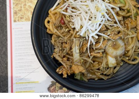 Japanese Udon Curry