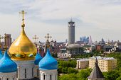 stock photo of skyscrapers  - Russia Moscow May 2013  - JPG