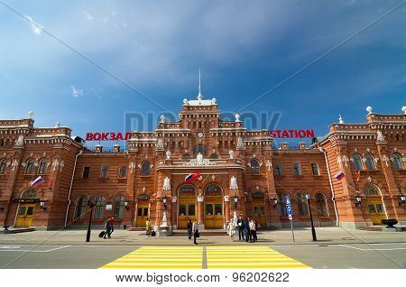 Main Building Entrance Of The Railway Station In Kazan, Russia.