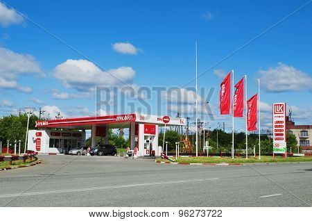 Gasoline Station  Lukoil