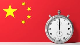 picture of chronometer  - Flag of China with chronometer  - JPG