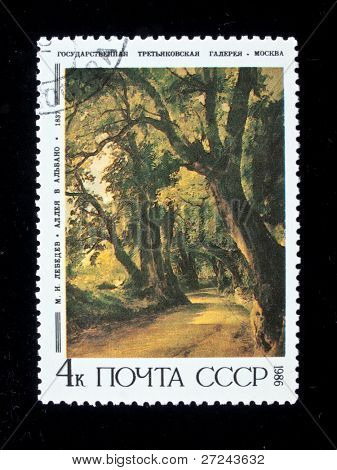 USSR - CIRCA 1986: A stamp printed in the USSR shows a painting by the russian artist 	 Lebedev