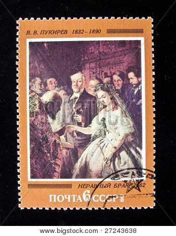 USSR - CIRCA 1981: A stamp printed in the USSR shows a painting by the russian artist Pukirev