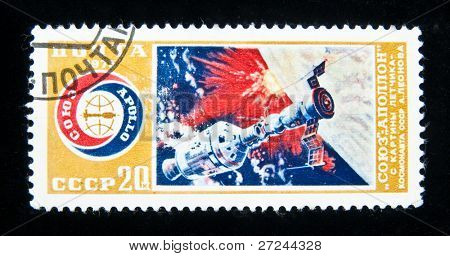 USSR - CIRCA 1975: A stamp printed in USSR shows American spaceship of
