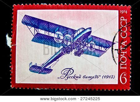 USSR -CIRCA 1974: A stamp shows image of