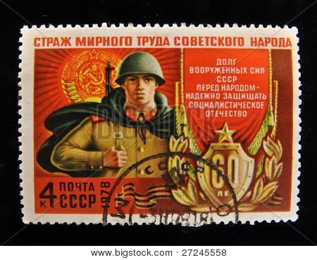 USSR - CIRCA 1978: A Stamp printed in the USSR shows Soviet soldier, circa 1978.