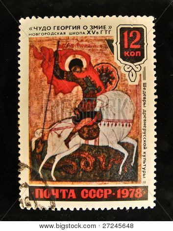USSR - CIRCA 1978: A Stamp printed in the USSR shows masterpiece of ancient Russian culture icon