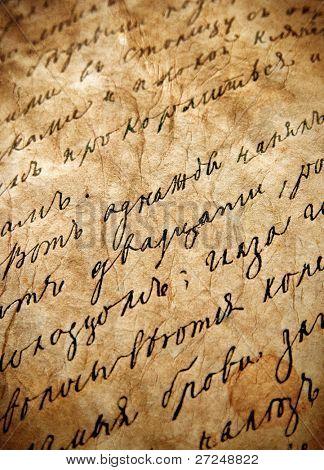 Antiguo manuscrito