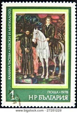 BULGARIA - CIRCA 1978: A stamp printed in Bulgaria shows paint by artist Kalina Taseva, circa 1978