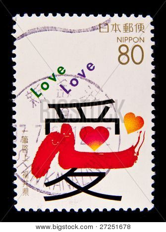JAPAN - CIRCA 1990s: A post stamp printed in Japan shows symbol of love, circa 1990s