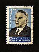 USSR - CIRCA 1976: A Stamp printed in the USSR shows portrait of the Academician Sergei Nametkin ,