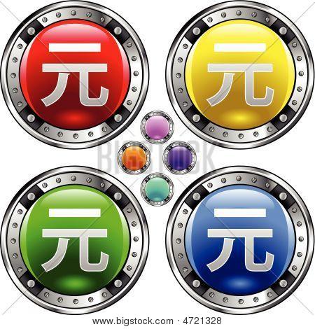 Bigbutton-currency-china-yuan