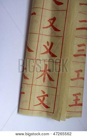 Oriental calligraphy
