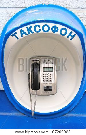 Blue Pay-phone On Wall