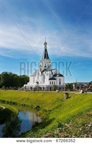 Cityskape With Church Of St. Alexander Nevsky