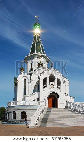 Church Of St. Alexander Nevsky