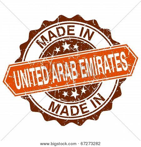 Made In United Arab Emirates Vintage Stamp Isolated On White Background