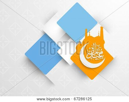 Beautiful sticker, tag or label design with crescent moon and arabic Islamic calligraphy of text Eid Mubarak in mosque shape on grey background.